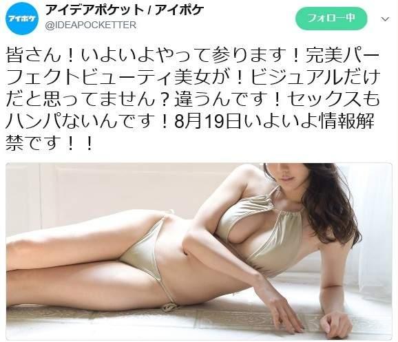 極品女優!2017年9月份AV女優出道完整版介紹