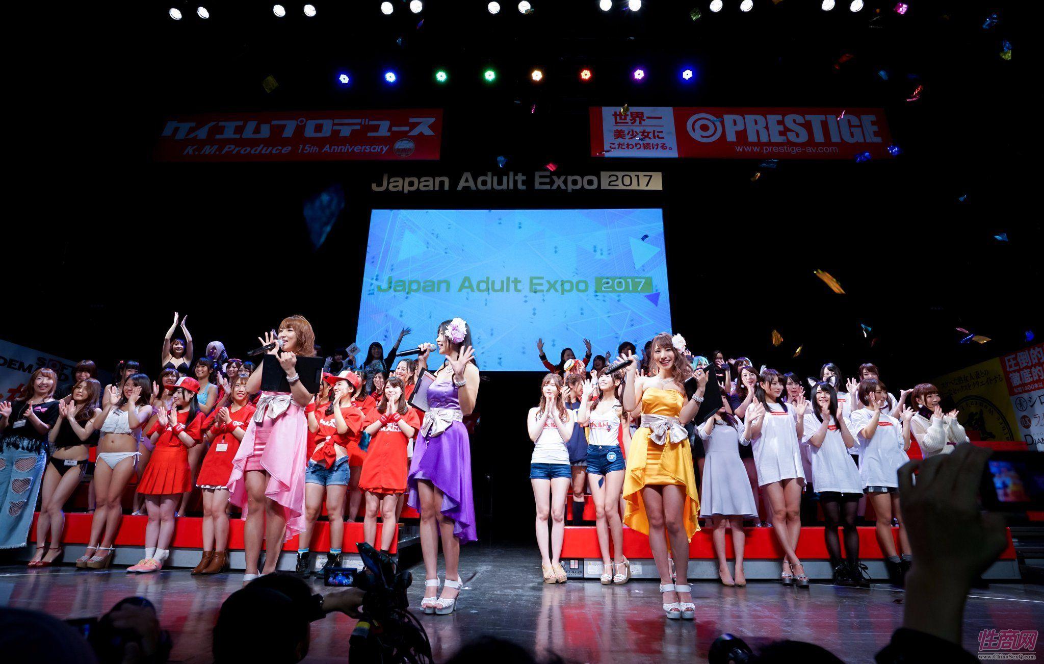 2017第四屆日本成人展JAE報道-頒獎典禮