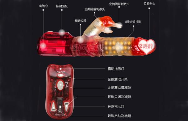 讓女人臉紅心跳欲罷不能神器,香港積之美轉珠按摩棒
