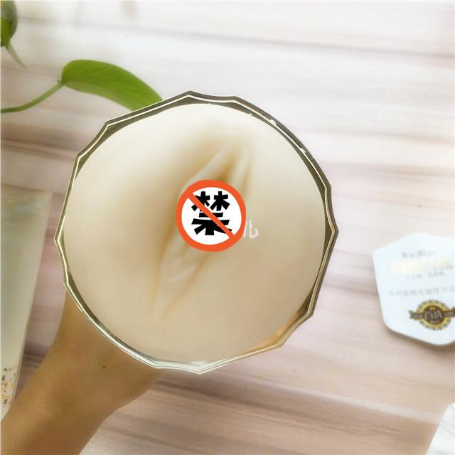 ManMiao白蜘蛛精飛機杯,給你緊致內穴極致快感!