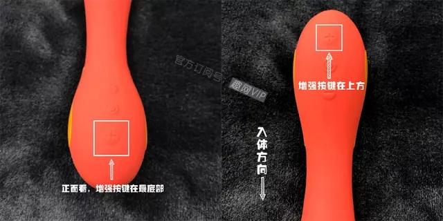 【肉測】ZINI可以深插的按摩棒,秒入高潮不是夢!