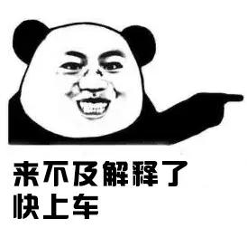 【真人評測】快感十足,日本TENGA五段調緊致度!
