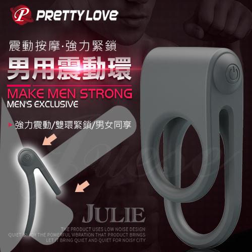 PRETTY LOVE-Julie 激情震動雙環緊鎖環(特)