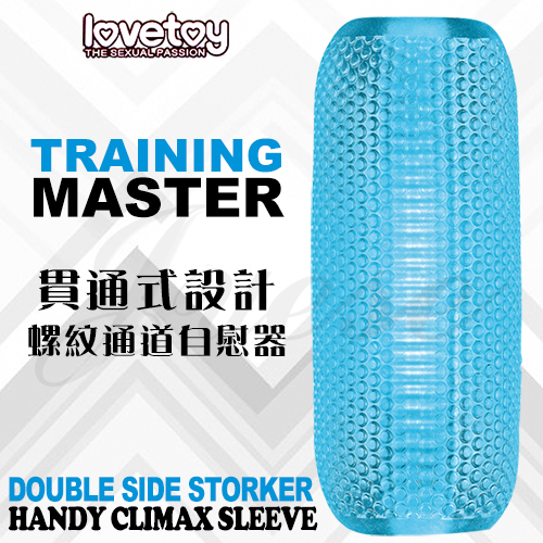Training Master 螺紋通道貫通式自慰器