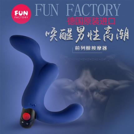 功能又多又強大,前列腺按摩器排行榜!