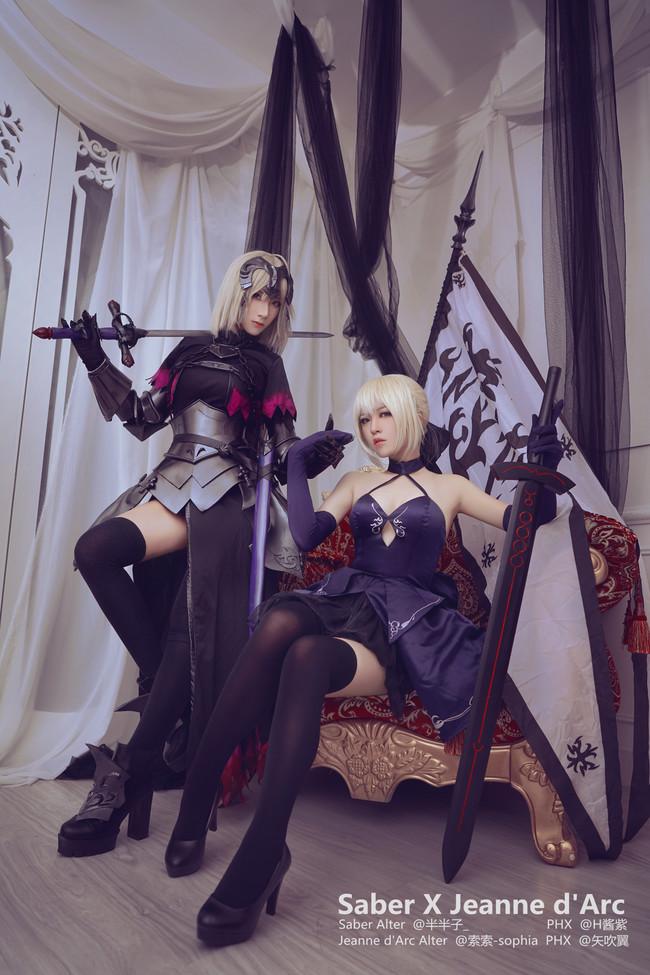 [COS]動漫cosplay秀:FATE 黑化 阿爾托利亞X貞德