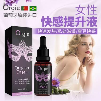 Orgie女性快樂增強液,讓她的水根本停不下來!