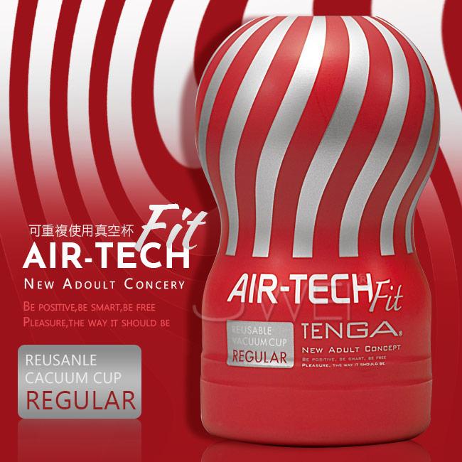 日本TENGA.AIR-TECH FIT系列 空壓旋風杯-紅色標準型