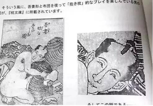 世界上最早的飛機杯竟然是日本和尚發明的!
