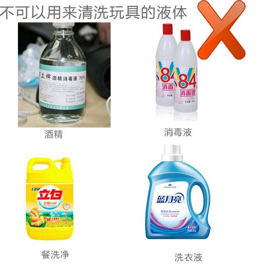 【清洗手冊】別讓帶給房事高潮的玩具危害你的健康