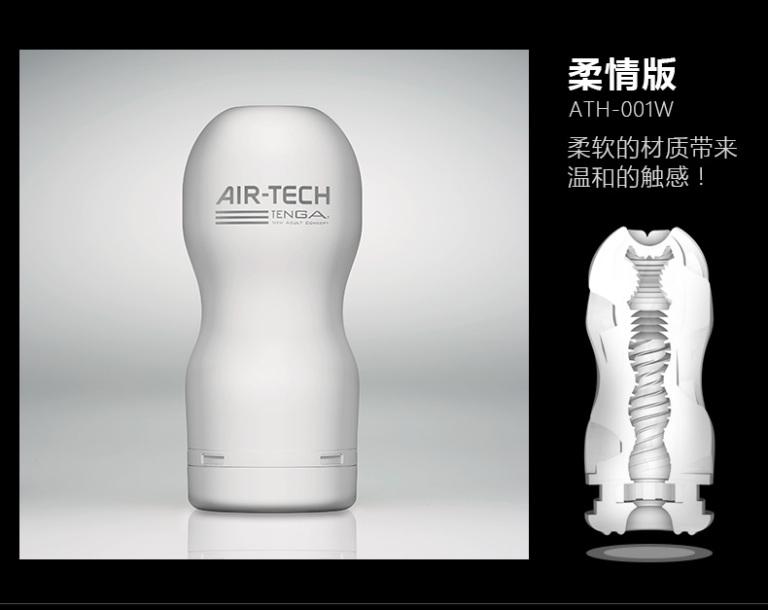 悄悄告訴你,這是一款爽到能拯救世界的飛機杯!