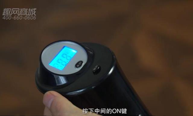 【圖解+視頻】智能真空起勃器怎麼用?一鍵操作全搞定!
